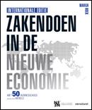 Zakendoen in de Nieuwe Economie – Internationale Editie