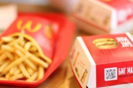 Leren van McDonalds